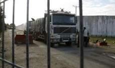 إدخال بضائع ووقود لقطاع غزة عبر كرم أبو سالم