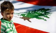 مدوّنات لأحفادنا في لبنان الوطن المستحيل