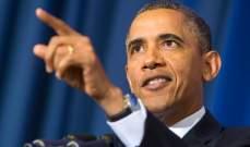 أوباما اتصل بآبي: التجسس على مسؤولين يابانيين كان محدودا وهادفا