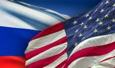 السلطات الأميركية: نجري مباحثات صريحة ومهنية مع روسيا حول الأمن السيبراني