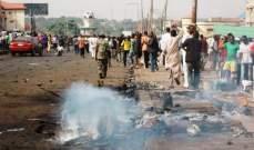 مواجهات بين متظاهرين شيعة والشرطة في نيجيريا توقع سبعة قتلى على الأقل