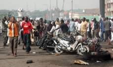 مقتل 26 شخصاً بهجوم مسلح بولاية زامفارا شمال نيجيريا