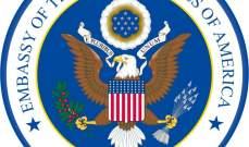 سفارة أميركا:الولايات المتحدة سلمت الجيش اسلحة بقيمة تتخطى الـ11.7 مليون دولار