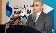 صفير: تخفيض التصنيف الائتماني للبنان تحفيز ايجابي لتحسينات جذرية في الاقتصاد
