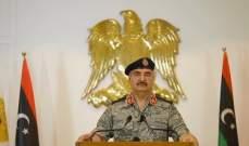 """حفتر وصف اردوغان بـ""""المعتوه"""": العدو أعلن الحرب وقرر غزو ليبيا ونحن له بالمرصاد"""