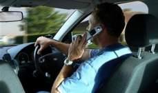الأخبار: نسبة عالية من شرائح الهاتف الخلوي بلبنان تصنعها شركة جيمالتو