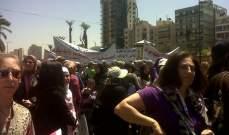تظاهرة تنطلق من أمام المتحف الوطني وتتجه إلى المجلس النيابي