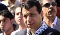 حملة اعتقالات بحق موالين لدحلان بالضفة بعد تطبيع اسرائيل والامارات