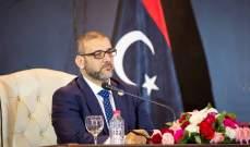 رئيس مجلس الدولة الليبي:ملف اختفاء الصدر يجب أن يحل بالتعاون بين الأجهزة اللبنانية والليبية