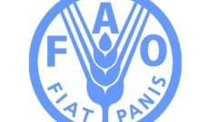 الفاو نشرت إحصاءات حول دعم الإنتاج في لبنان لمناسبة يوم الأغذية العالمي2021