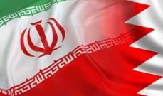 سلطات البحرين:إسقاط إيران للطائرة الأميركية تصعيد غير مبرر من الحرس الثوري