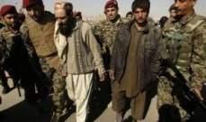 مجلس النواب الأميركي يوافق على إصدار 8 آلاف تأشيرة إضافية للأفغان المعرضين للخطر