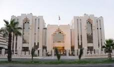 داخلية سوريا: توقيف أكثر من 160 شخصا بتهم الاحتيال في التسوق الإلكتروني