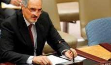 الجعفري بلقاء موسكو: التدخل الإقليمي والدولي بالحرب على سوريا قد أفرز إرهابا