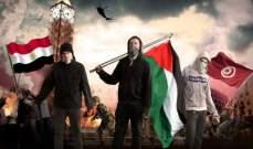 الغارديان: الغضب الذي أشعل الربيع العربي يتفاقم مرة أخرى