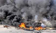 العسكريون المتقاعدون أشعلوا الإطارات أمام مقر حزب الكتائب في الصيفي