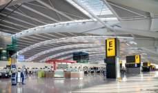 إيقاف 8 طائرات بمطار بلندن بسبب الاشتباه في إصابة ركاب بفيروس كورونا