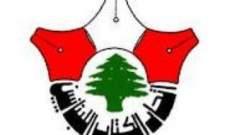 اجتماع لاتّحاد الكتّاب اللّبنانيّين بحث التعاون مع المكتبة الوطنية في بيروت