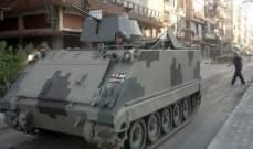 مصدر أمني للـOTV: الجيش بحالة تأهب رغم أنه لا معطيات عن تهديدات جديدة