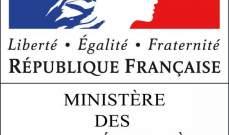خارجية فرنسا: سنبذل قصارى جهدنا لمساعدة لبنان على الخروج من أزمته