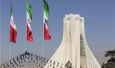 التفاوض على صفيح ساخن... من إيران إلى لبنان!