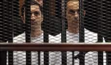 تأجيل طعن النيابة على إخلاء سبيل علاء وجمال مبارك بقضيةالقصور الرئاسية
