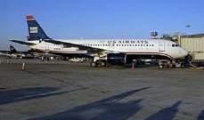 الهيبي: هيئة الطيران المدني تولي اهتماما لمعرفة اسباب تحطم القبرصية