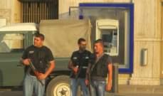 محتجون يتجمعون أمام ثكنة صربا مطالبين بالإفراج عن أبنائهم