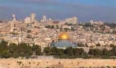 خمس حقائق تؤكدها جريمة العدو في وادي الحمص في القدس