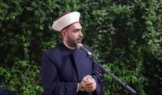 القطان: ندعو للوحدة بين المسلمين لان الوحدة هي الدين