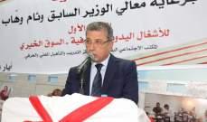 رئيس بلدية حارة حريك: لا يمكن إشغال الرصيف إلى ما لا نهاية ببسطة الكتب