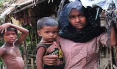الامم المتحدة: غرق أكثر من 200 روهنغي منذ آب الماضي