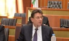 كنعان: العودة للبناء على أساس لبناني داخلي هو مدخل الحلّ لحكومة فاعلة
