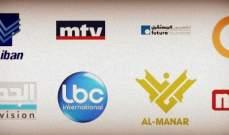 أصحاب المحطات التلفزيونية:متضامنون بما يتعلق بالخلاف مع أصحاب الكابلات