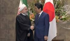 رئيس وزراء اليابان التقى الرئيس الإيراني في قصر الرئاسة بطوكيو