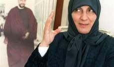 رباب الصدر: نرفض أي خطوة تطبيعية بين لبنان وليبيا رسمية او غير رسمية