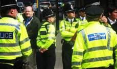 اعتقال أكثر من 300 من المحتجين على تغير المناح في لندن