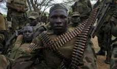 3 جرحى في قصف بقذائف الهاون على قاعدة للأمم المتحدة في الصومال