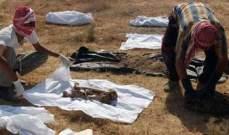 العثور على مقبرة جماعية في مدينة زليتن الليبية