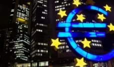 وزير المال الفرنسي: بتنا والمانيا قريبين من اتفاق حول اصلاح منطقة اليورو