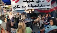 مياومو التعليم المهني انضموا الى المعتصمين في طرابلس