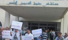 الاخبار: مستشفى بيروت الحكومي على موعد مع أزمة مالية جديدة