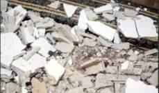 نجاة عائلة بأعجوبة بعد سقوط سقف غرفة الجلوس في كفررمان