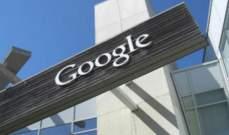 الديلي تلغراف: غوغل وتويتر يدرسان كيفية مواجهة التلاعب بالانتخابات الاميركية