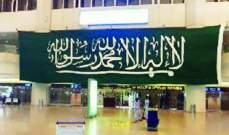 حرس الحدود السعودي: إحباط محاولة لتهريب 280 ألف حبة كبتاغون و7 كغم من الأفيون
