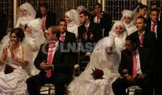 انطلاق احتفالية العرس الجماعي في طرابلس