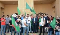 وقفة استنكارية لطلاب الجامعة الاسلامية في صور ضد التطاول على القامات