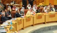 """مصادر """"البيان"""" تنفي الضغط لسحب عضوية لبنان من جامعة الدول العربية"""