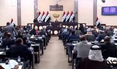 تأجيل جلسة البرلمان العراقي الى الاثنين المقبل