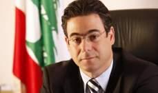 """صحناوي أطلق خط """"داري"""" في قمهز-جبيل: اللبنانيون متساوون بالحقوق"""